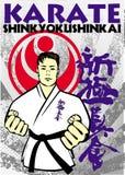 Manifesto di shinkyokushinkai di karatè. Vettore. Fotografia Stock
