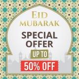 Manifesto di vendita, insegna per la celebrazione di Eid Mubarak Fotografie Stock