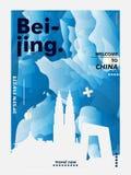 Manifesto di vettore di pendenza della città dell'orizzonte della Cina Pechino Immagine Stock