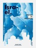 Manifesto di vettore di pendenza della città dell'orizzonte di Israel Jerusalem Tel Aviv Immagini Stock