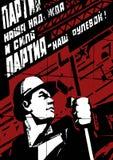 manifesto di vettore, stile del sowjet Immagine Stock Libera da Diritti