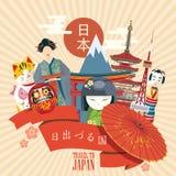 Manifesto di viaggio del Giappone con Fuji ed icone asiatiche - viaggi nel Giappone royalty illustrazione gratis