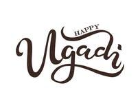 Manifesto indiano di festival di Ugadi, modello dell'insegna Immagini Stock