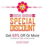 Manifesto, insegna o aletta di filatoio di vendita per Raksha Bandhan Immagini Stock Libere da Diritti