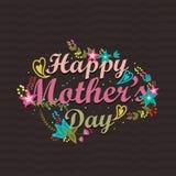 Manifesto, insegna o aletta di filatoio per la festa della Mamma felice Fotografia Stock Libera da Diritti