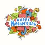 Manifesto o insegna felice di celebrazione di festa della Mamma Immagine Stock
