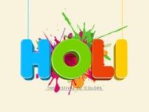 Manifesto o insegna per la celebrazione felice di festival di Holi Fotografia Stock