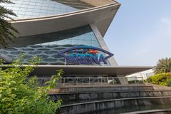 Mall of Asia Arena facade. it is an indoor arena within the SM Mall of Asia complex in Pasay, Manila, Philippines. Manila, Philippines - Feb 10, 2018 : Mall of Royalty Free Stock Image