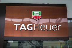Manila, Philippines - 26 June, 2016: Logo of famous watch brand Tag Heuer in Mall of Asia, Manila, Philippines. Manila, Philippines - 26 June, 2016: Logo of Stock Images