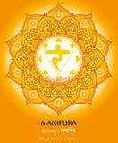 Manipura Chakra Obrazy Royalty Free