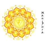 Manipura Chakra Foto de archivo libre de regalías