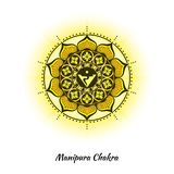 Manipura chakra design. Manipura chakra symbol used in Hinduism, Buddhism, Ayurveda. The root chakra design for yoga studios, posters, banners, v-cads Royalty Free Stock Photos