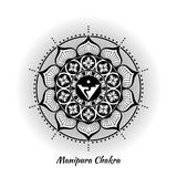 Manipura chakra design. Manipura chakra symbol used in Hinduism, Buddhism, Ayurveda. The root chakra design for yoga studios, posters, banners, v-cads Stock Photo