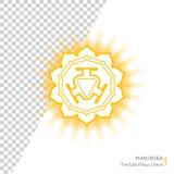 Manipura Chakra isolou o ícone colorido - para o estúdio da ioga, bandeira, cartaz Conceito editável Foto de Stock