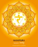 Manipura chakra. Third chakra illustration vector of Manipura Royalty Free Stock Images