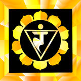 Manipura chakra. Yellow Manipura chakra vector illustration Royalty Free Stock Photo