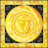 Manipura chakra. Yellow manipura chakra vector illustration Royalty Free Stock Photos