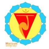 The manipura Indian of  chakra vector illustration. The manipura Indian of  chakra.  vector illustration Stock Photo
