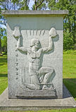 Manitoba stone Sculpture in Guildwood Park in Toronto Stock Photography