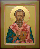 A manjericão cristã do mártir de Saint de Amasia Imagem de Stock