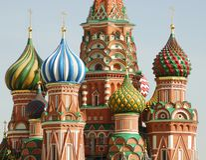 Manjericões catedral de Saint, Moscovo Fotos de Stock Royalty Free