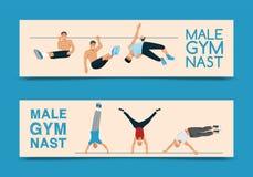 Manlig gymnastupps?ttning av banervektorillustrationen Konkurrenskraftigt gymnastiskt Horisontalst?ng Barr Balansbom vektor illustrationer