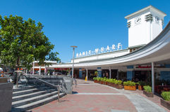 Manly Wharf. Ferry Station, Sydney, Australia Stock Photos