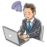 Mann in einer Klage, die einen Laptop, verwirrt betreibt vektor abbildung