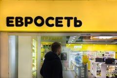 Mann kauft in Evroset-Büro in Moskau Lizenzfreies Stockbild