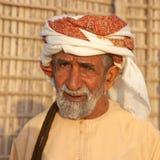 Mann von Oman Stockfoto