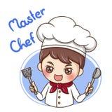 Mannelijke Chef_vector_2 royalty-vrije illustratie