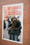 Mannen i utarbetad militär likformig poserar för foto royaltyfria bilder
