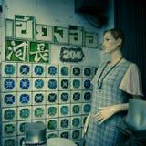 Mannequin se tenant près du mur décoratif Photo stock
