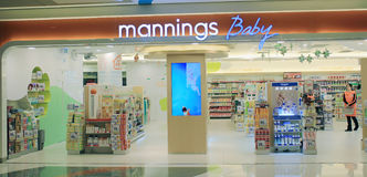 Mannings Baby shop in hong kong Stock Photography