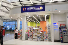 Mannings shop in Hong Kong International airport Stock Images