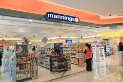 Mannings shop in hong kong Royalty Free Stock Image