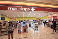 Mannings shoppar i Hong Kong Royaltyfri Fotografi
