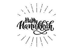 Mano de Jánuca dibujada poniendo letras al concepto para diseñar la tarjeta de felicitación del día de fiesta, cartel, bandera, l ilustración del vector