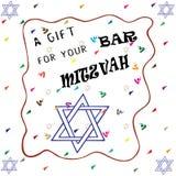 Mano de la tarjeta del bar mitzvah dibujada Imagen de archivo