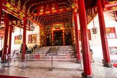 Manoir chinois à Coup-PA-dans le palais d'été Image libre de droits