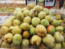 Manojos de mango Fotos de archivo