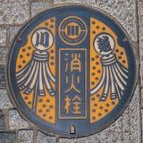 Manole-Abdeckung in Kawagoe-Stadt Lizenzfreie Stockfotografie