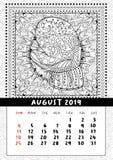 Manopla con el modelo del garabato del paisaje, calendario agosto de 2019 ilustración del vector