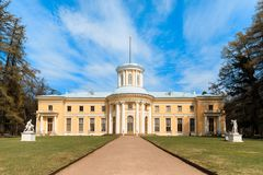 Manor Arkhangelskoe. Colonnade of the palace. Moscow, Manor Arkhangelskoe. Colonnade of the palace, in the form of a long gallery with arches Stock Photo