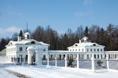 Manor of the great Russian poet Lermontov Royalty Free Stock Photo