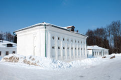 Manor of the great Russian poet - Lermontov Royalty Free Stock Image