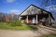 Manor house. Trigorskoye, Pushkinskiye Gory Stock Photo