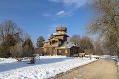 Manor of Ilya Repin Royalty Free Stock Photo