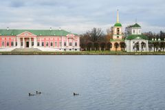 The Manor of Kuskovo. Historical architectural ensemble and park Kuskovo. Moscow. Russia Royalty Free Stock Image