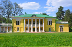 Manor in the Museum-Reserve Leninskie Gorki. Russia Royalty Free Stock Image